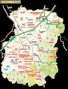 交野市観光マップ